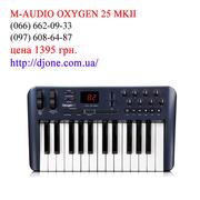M-audioOxygen 25 MKII – мидиклавиатура  в Киеве