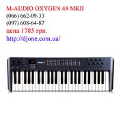 M-audioOxygen49MKII – мидиклавиатура  Оболонь р-н